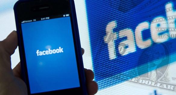 como-ganhar-dinheiro-com-o-facebook